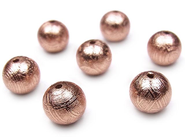 天然石【粒販売】ムオニナルスタ隕石 メテオライト ピンクゴールドカラー 丸玉 8mm【1粒販売 2,160円】ビーズとパワーストーン