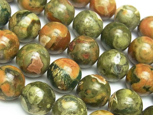 天然石【連販売】ライオライト 丸玉 10mm【1連 1,200円】ビーズとパワーストーン