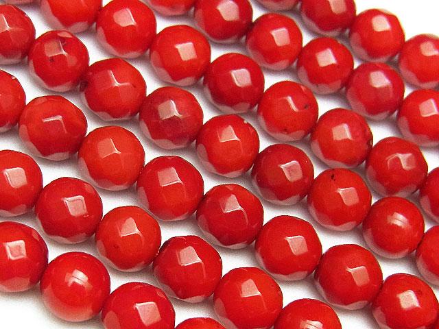 天然石【連販売】レッドコーラル(赤珊瑚) 64面カット 丸玉 6mm【1連 900円】ビーズとパワーストーン