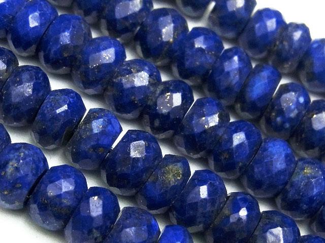 天然石【連販売】ラピスラズリ ボタンカット 6〜7mm【半連 2,480円〜】ビーズとパワーストーン