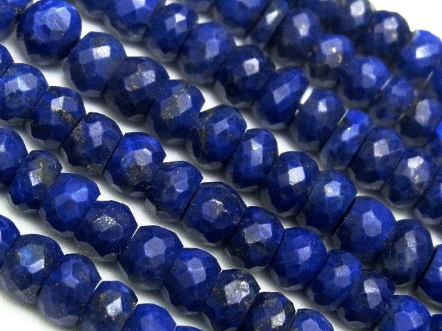 天然石【連販売】ラピスラズリ ボタンカット 5〜6mm【半連 1,540円〜】ビーズとパワーストーン