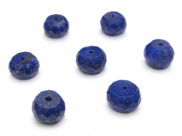 天然石【粒販売】ラピスラズリ ボタンカット 6〜7mm【6粒販売 420円】ビーズとパワーストーン
