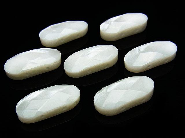 天然石【粒販売】ホワイトシェル オーバル 20×9×6mm[2つ穴]【2粒販売 420円】ビーズとパワーストーン