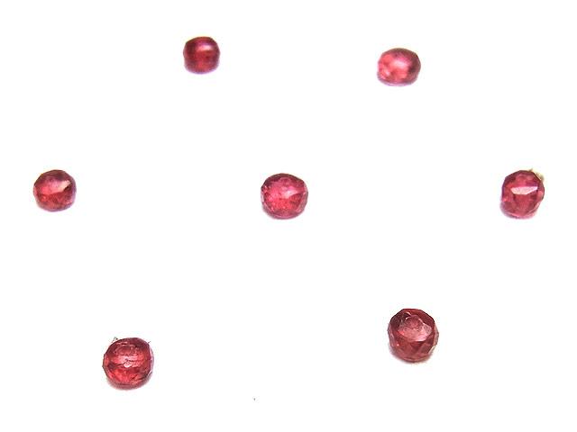 ビーズ天然石【粒販売】レッドスピネル ボタンカット 2〜3mm【6粒販売 880円】とパワーストーン