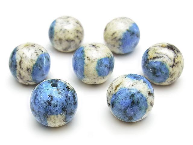 天然石の1点もの粒売りビーズ、パワーストーンも【粒販売】K2アズライト 丸玉 10mm【3粒販売 990円】