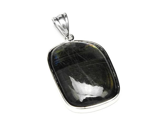 ビーズ天然石スペクトロライト ペンダントトップ No.13【1点もの 5,800円】とパワーストーン