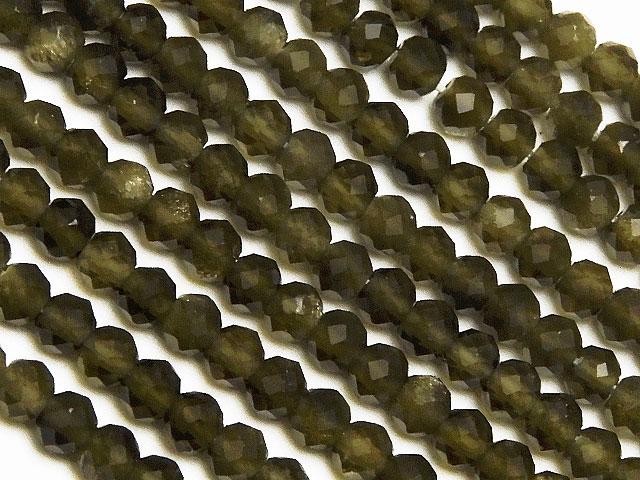 天然石【連販売】ゴールデンオブシディアン ボタンカット 2mm【1連 500円】ビーズとパワーストーン