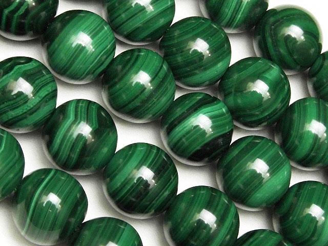 天然石【連販売】マラカイト 丸玉 10mm【半連 3,580円〜】ビーズとパワーストーン