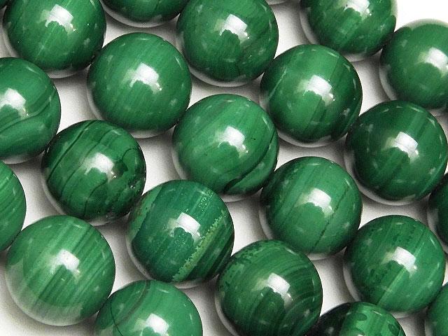 天然石【連販売】マラカイト 丸玉 10mm No.3【半連 1,930円〜】ビーズとパワーストーン