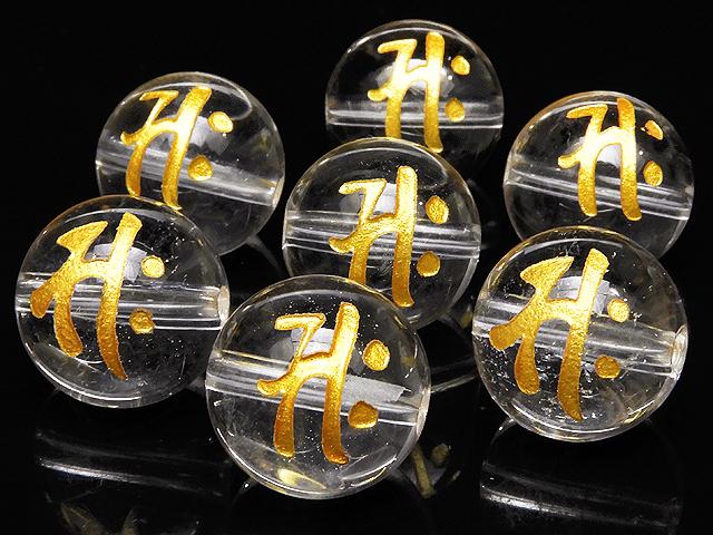 ビーズ天然石【粒販売】梵字(サク)金色彫刻 天然水晶 クリスタルクォーツ 丸玉 12mm【5粒販売 490円】とパワーストーン