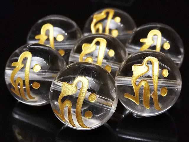 ビーズ天然石【粒販売】梵字(キリーク)金色彫刻 天然水晶 クリスタルクォーツ 丸玉 16mm【4粒販売 670円】とパワーストーン