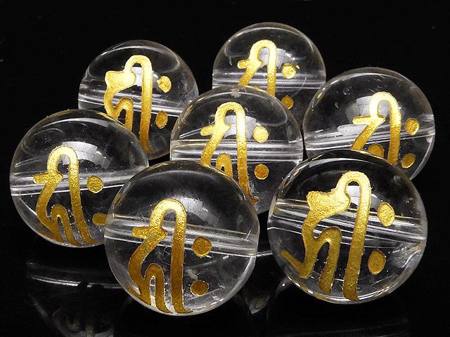 天然石【粒販売】梵字(キリーク)金色彫刻 天然水晶 クリスタルクォーツ 丸玉 14mm【5粒販売 590円】ビーズとパワーストーン