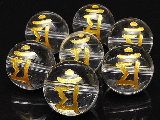 天然石【粒販売】梵字(マン)金色彫刻 天然水晶 クリスタルクォーツ 丸玉 14mm【5粒販売 590円】ビーズとパワーストーン