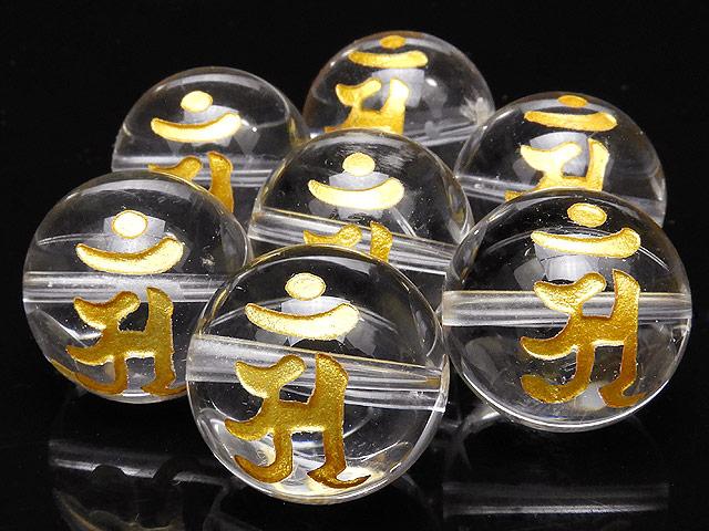 天然石【粒販売】梵字(アン)金色彫刻 天然水晶 クリスタルクォーツ 丸玉 16mm【4粒販売 670円】ビーズとパワーストーン