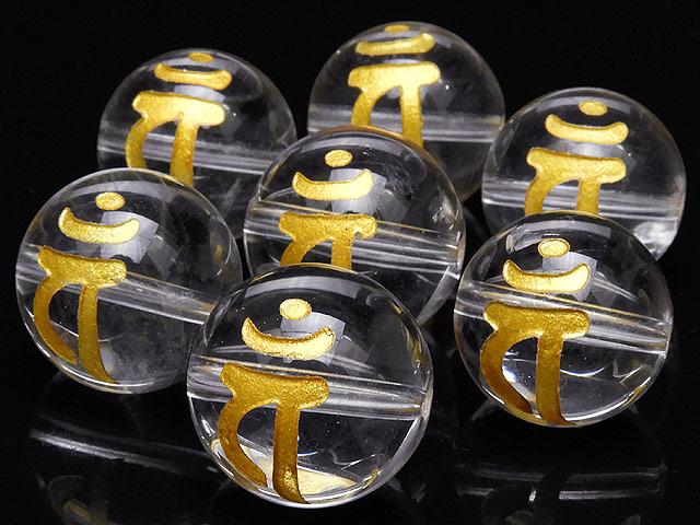 天然石【粒販売】梵字(バン)金色彫刻 天然水晶 クリスタルクォーツ 丸玉 14mm【5粒販売 590円】ビーズとパワーストーン