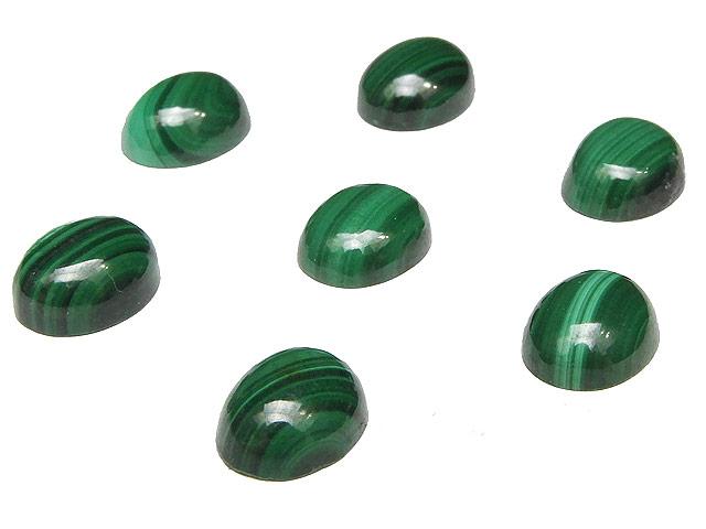 天然石【粒販売】マラカイト カボション 9×7mm【2コ販売 370円】ビーズとパワーストーン