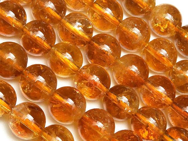天然石【連販売】ウルグアイ産 ブランデーシトリン 丸玉 8mm【半連 2,640円〜】ビーズとパワーストーン