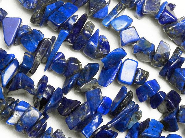 天然石【連販売】ラピスラズリ チップ 3〜15mm[ロング連]【1連 600円】ビーズとパワーストーン