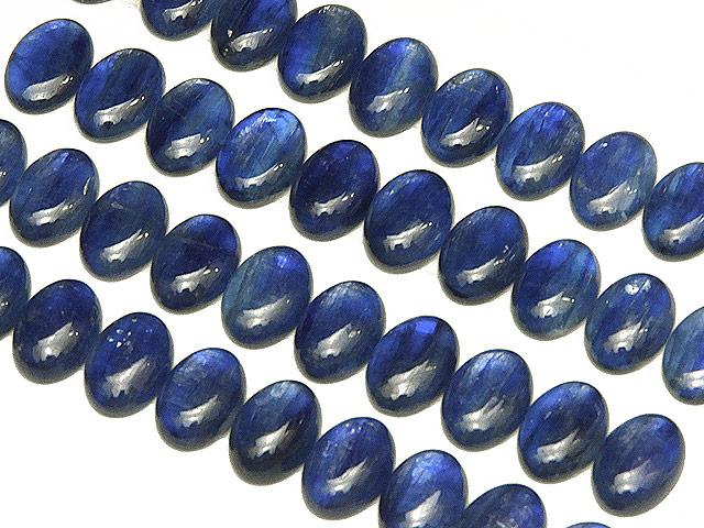 天然石【粒販売】カイヤナイト カボション 14×10mm【1コ販売 550円】ビーズとパワーストーン