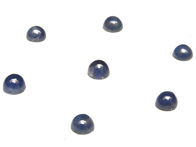 天然石【粒販売】サファイア カボション 4mm【5コ販売 1,400円】ビーズとパワーストーン