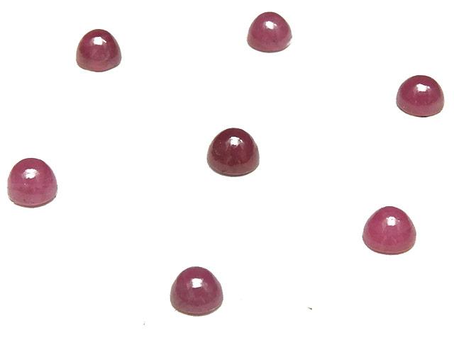 ビーズ天然石【粒販売】ルビー カボション 4mm【5コ販売 1,400円】とパワーストーン