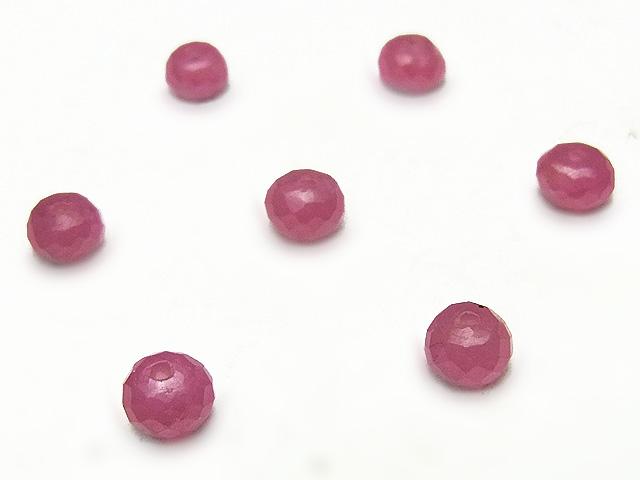 天然石【粒販売】ピンクサファイア ボタンカット 4mm【3粒販売 570円】ビーズとパワーストーン