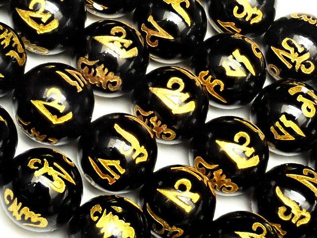 ビーズ天然石【連販売】六字真言 金色彫刻 オニキス 丸玉 10mm【1連 900円】とパワーストーン