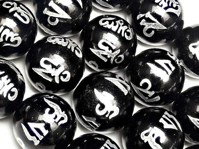 ビーズ天然石【連販売】六字真言 銀色彫刻 オニキス 丸玉 12mm【1連 1,000円】とパワーストーン