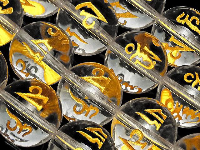 ビーズ天然石【連販売】六字真言 金色彫刻 クリスタル 丸玉 14mm【1連 2,200円】とパワーストーン