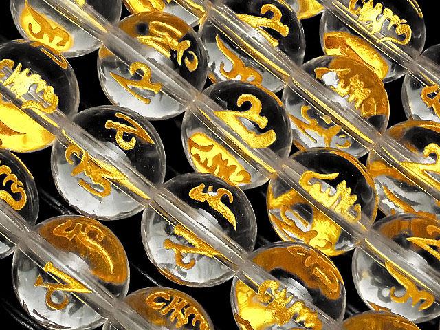 ビーズ天然石【連販売】六字真言 金色彫刻 クリスタル 丸玉 10mm【1連 1,500円】とパワーストーン