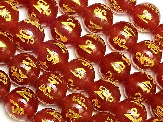 ビーズ天然石【連販売】六字真言 金色彫刻 レッドアゲート 丸玉 8mm【1連 800円】とパワーストーン