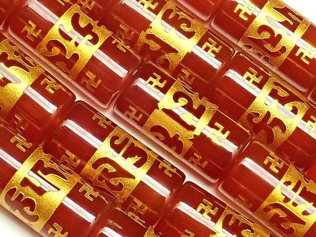 ビーズ天然石【連販売】六字真言 金色彫刻 レッドアゲート チューブ 20×10mm【1連 2,000円】とパワーストーン