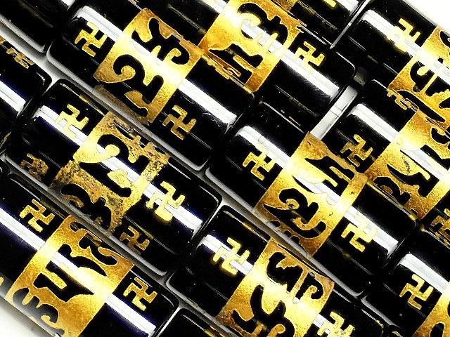 ビーズ天然石【連販売】六字真言 金色彫刻 オニキス チューブ 20×10mm【1連 2,000円】とパワーストーン