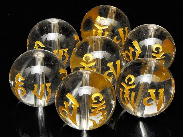 ビーズ天然石【粒販売】六字真言 金色彫刻 クリスタル 丸玉 14mm【4粒販売 520円】とパワーストーン