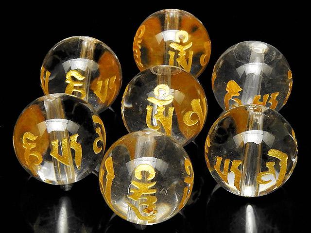 ビーズ天然石【粒販売】六字真言 金色彫刻 クリスタル 丸玉 12〜13mm【5粒販売 500円】とパワーストーン
