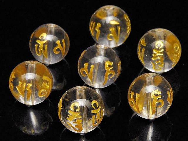 ビーズ天然石【粒販売】六字真言 金色彫刻 クリスタル 丸玉  10mm【7粒販売 460円】とパワーストーン