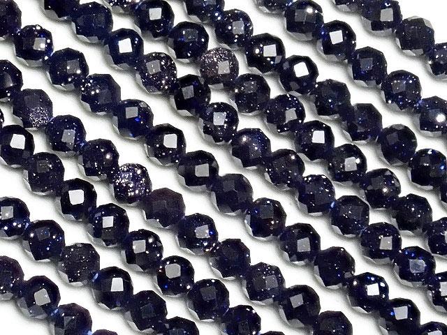 天然石【連販売】ブルーゴールドストーン 面カット 丸玉 2mm[プレミアムカット]【1連 500円】ビーズとパワーストーン