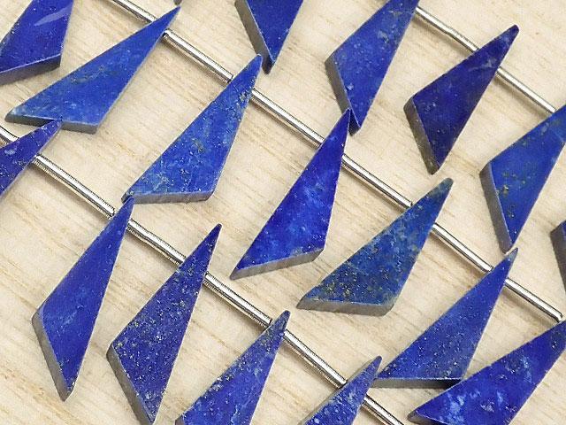 天然石【連販売】ラピスラズリ フラットトライアングル 18〜20mm[ショート連]【1連 1,600円】ビーズとパワーストーン