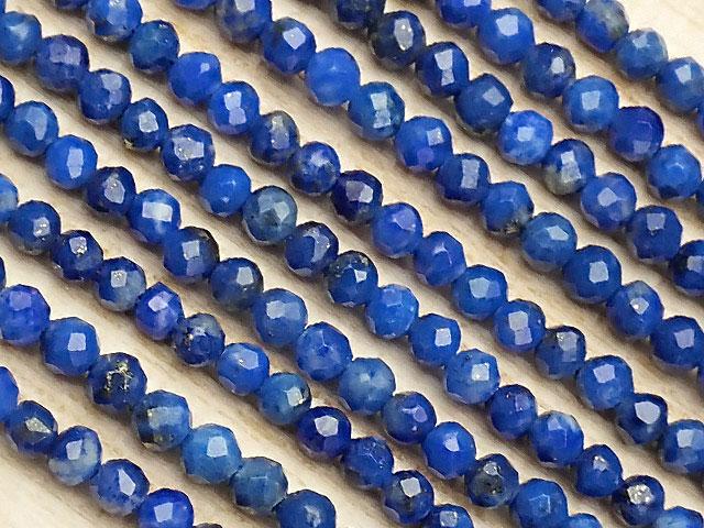 天然石【連販売】ラピスラズリ 面カット 丸玉 2mm[プレミアムカット]【1連 500円】ビーズとパワーストーン