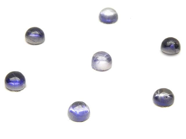 天然石【粒販売】アイオライト カボション 4mm【10コ販売 900円】ビーズとパワーストーン