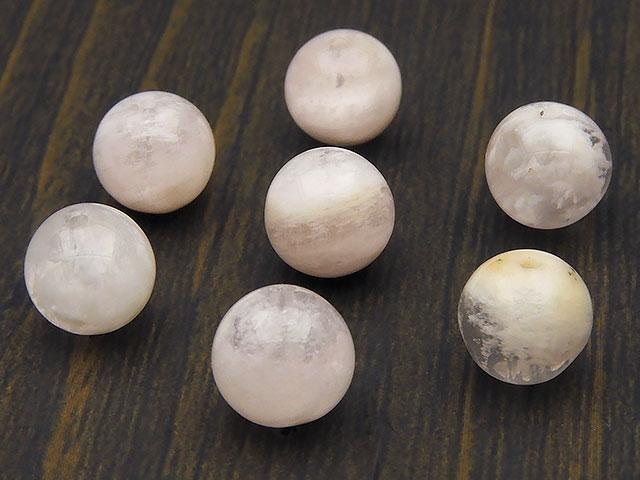 天然石【粒販売】ホワイトクレイローズクォーツ 丸玉 8mm【3粒販売 390円】ビーズとパワーストーン
