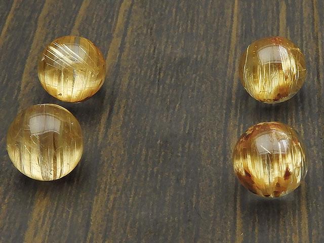 天然石【粒販売】ブラジル産 ルチルクォーツ 丸玉 9mm No.2【1粒販売 5,700円】ビーズとパワーストーン