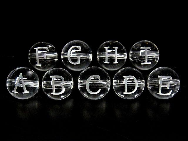天然石【粒販売】天然水晶クリスタル アルファベット 彫刻 A B C D E F G H I 丸玉 10mm【1粒販売 150円】ビーズとパワーストーン