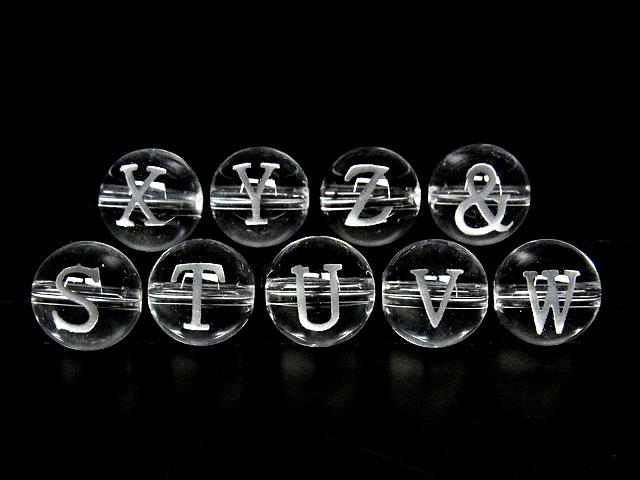 ビーズ天然石【粒販売】天然水晶クリスタル アルファベット 彫刻 S T U V W X Y Z & 丸玉 10mm【1粒販売 150円】とパワーストーン