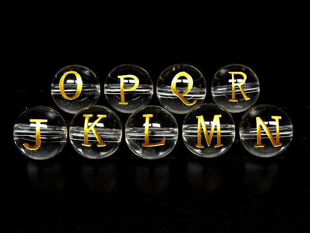 天然石ビーズ【粒販売】天然水晶クリスタル アルファベット 金色彫刻 J K L M N O P Q R 丸玉 10mm【1粒販売 150円】とパワーストーン
