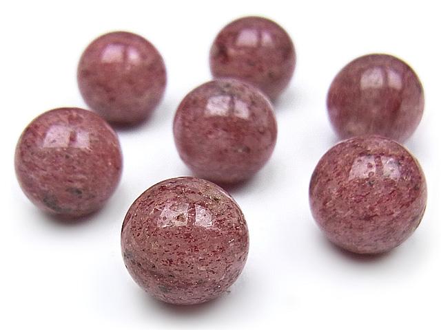 天然石【粒販売】ピンクエピドート 丸玉 10mm【2粒販売 680円】ビーズとパワーストーン