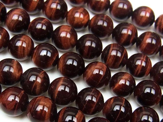 天然石【連販売】レッドタイガーアイ 丸玉 8mm【半連 830円〜】ビーズとパワーストーン