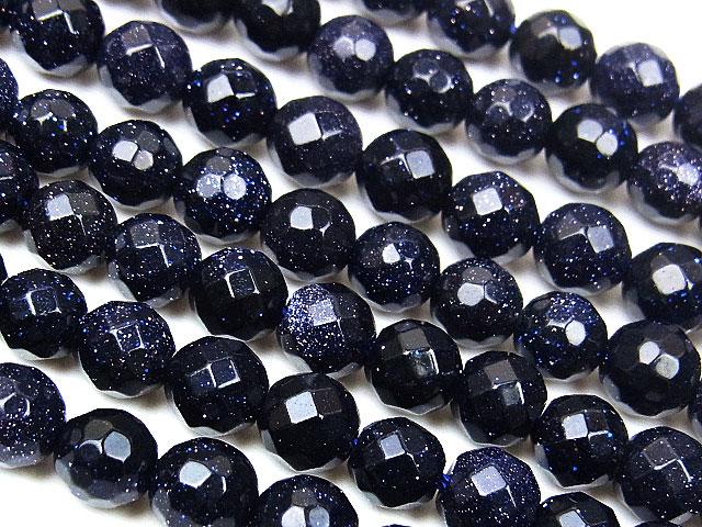 天然石【連販売】ブルーゴールドストーン 64面カット 丸玉 6mm【1連 600円】ビーズとパワーストーン