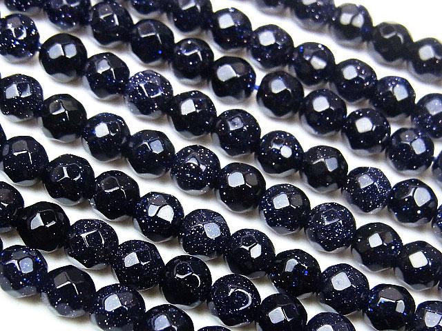 天然石【連販売】ブルーゴールドストーン 32面カット 丸玉 4mm【1連 500円】ビーズとパワーストーン