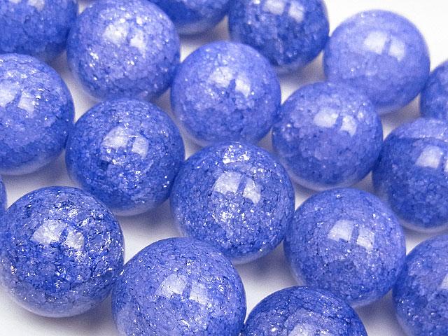 天然石【連販売】ブルーパープルクラッククリスタル 丸玉 12mm【1連 1,100円】ビーズとパワーストーン